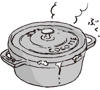 ストウブ鍋