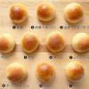 奇麗な仕上りは卵?牛乳?パンの艶出し実験をしてみました。