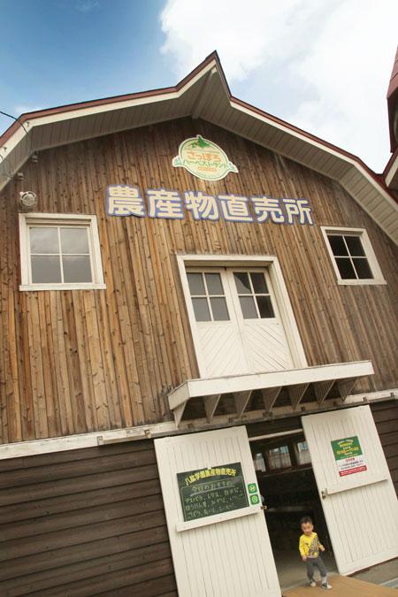 農産直売所
