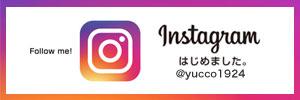 yucco-instagram
