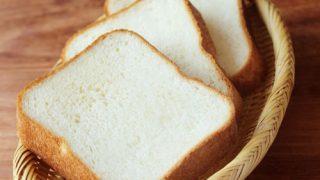 コンデンスミルク入の濃厚ミルクパン