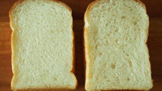 食パンの俵形成形と丸め成形、焼き上がりの違いはあるのか?