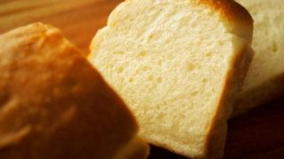 是非作りたい、食べたい食パン「湯種で作るもっちり食パン」