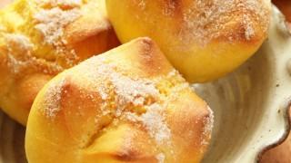 やさしい甘さのかぼちゃパン
