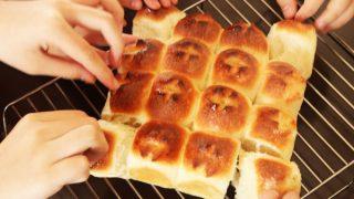 こどものお友達が来た時のおやつに最適なパン