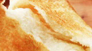 yucco流生食パンを作ってみた