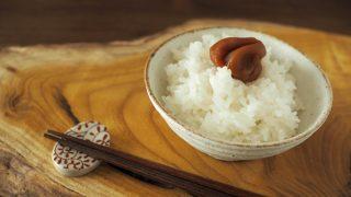 staub ラ・ココット de GOHANの炊飯方法