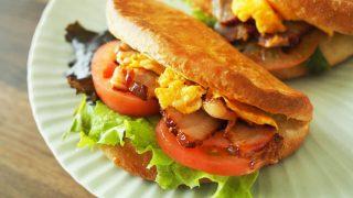 パーカーハウスロールでお手軽サンドイッチ