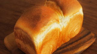 毎日食べたい食パンの作り方