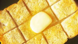 有塩バターに代用したい件