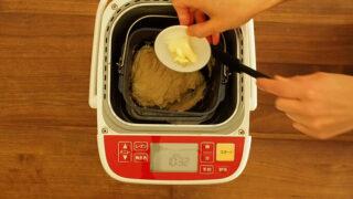 有塩ターを無塩バターの代用にする計算フォーム